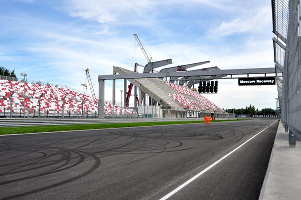 ���������� Moscow Raceway