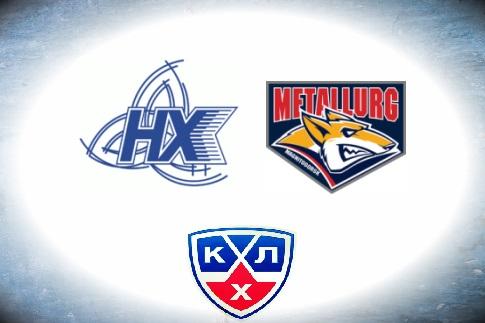 Нефтехимик — Металлург Мг 21 декабря, хоккейный матч
