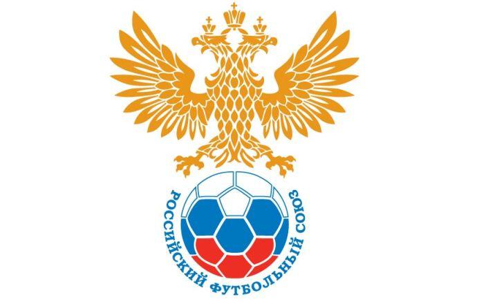 Стал известен состав юношеской сборной России на Евро-2015