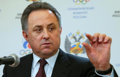 Виталий Мутко сохранил собственный пост министра спортаРФ