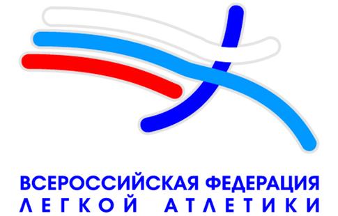 Руководитель ОКР: IAAF неизменит решение по русским легкоатлетам