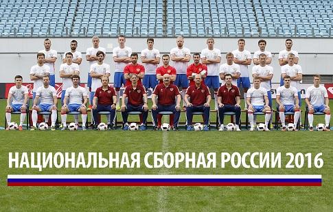 Сборная Российской Федерации проводит тренировку вполном составе