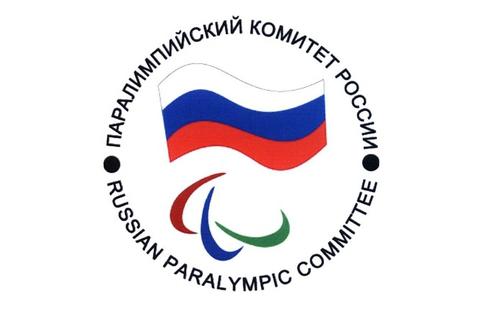 В столице разыграли первые медали турнира для отстраненных паралимпийцев