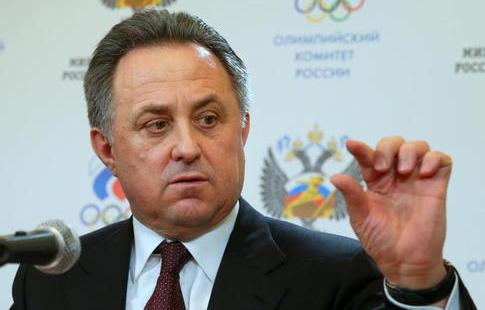 «РФС планирует открывать стадионы ЧМ-2018 матчами сборной России»— Виталий Мутко