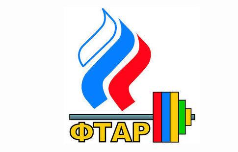 Руководитель Федерации тяжелой атлетики подал вотставку