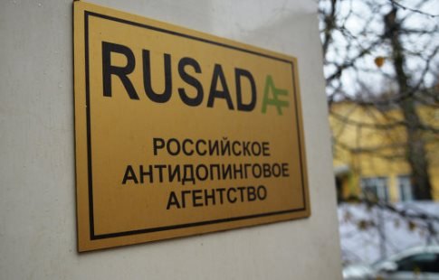 Минспорт выйдет изсостава русского антидопингового агентства