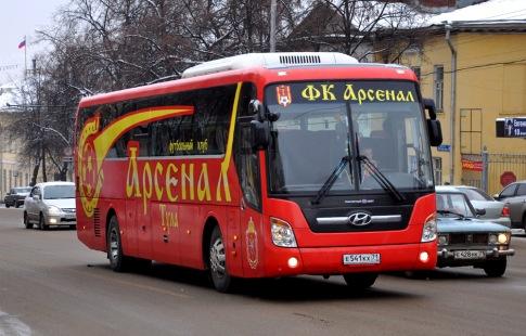 Тульский «Арсенал» приобрел автобус скухней для основной команды