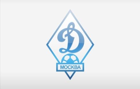 «Динамо» из-за нехватки денежных средств отказалось отучастия вКубке ФНЛ