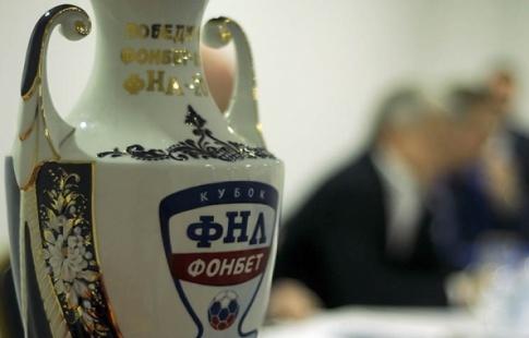 Игорь Ефремов: «Урал» изъявил стремление сыграть вКубке ФНЛ