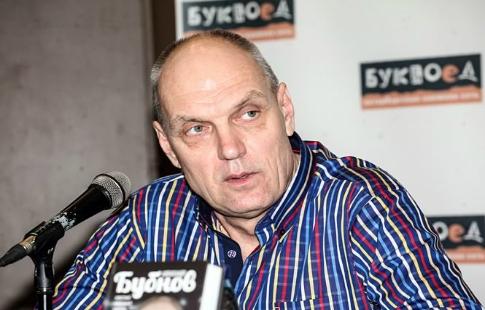 «Терек» обыграл «Спартак» в основном матче тура вМолодёжном первенстве