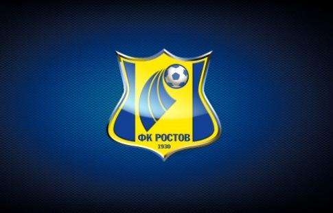 Младший брат Баштуша стал футболистом «Ростова»