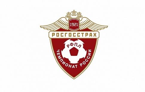 «Оренбург» будет свободным: Вход наматч «Амкар»