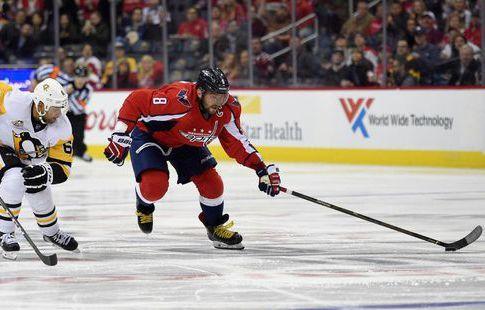 Овечкин перешагнул рубеж в тысяча бомбардирских баллов вчемпионатах НХЛ