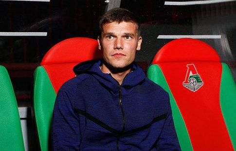 Игорь Денисов заключил договор с«Локомотивом»
