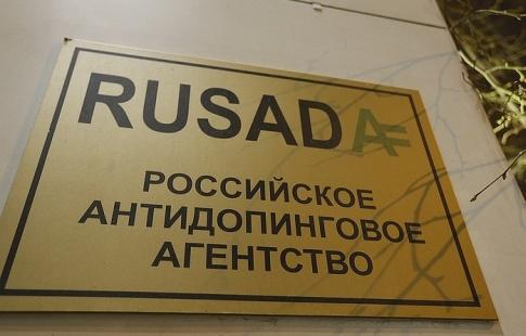 Русские легкоатлеты смогут выступить начемпионате мира только под нейтральным флагом
