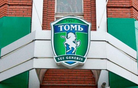 «Газпром нефть» выделилаФК «Томь» 200млнруб. напогашение долгов