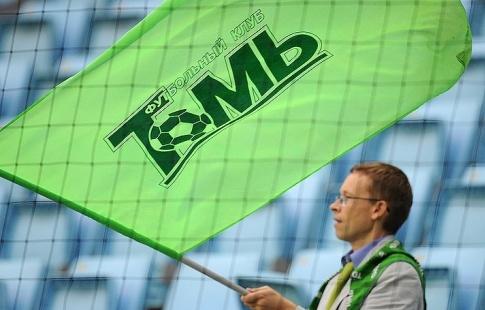 «Томь» получила 200 млн напогашение долгов