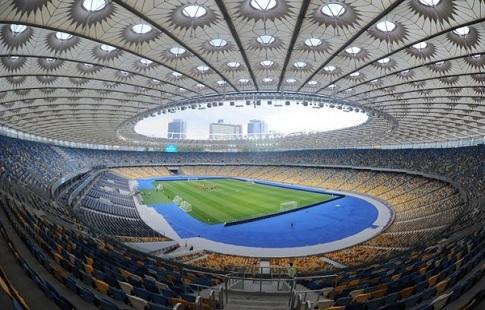 Госаудит: У «Олимпийского» есть большие долги, его доходы отматчей «Динамо» уменьшаются