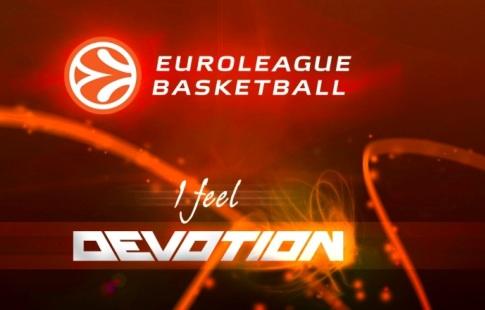 Баскетболисты ЦСКА обыграли «Басконию» ивышли в«Финал четырех» Евролиги