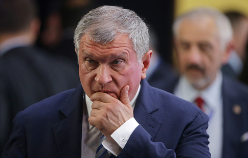 Сечин вошел ввысший наблюдательный совет Федерации бокса РФ