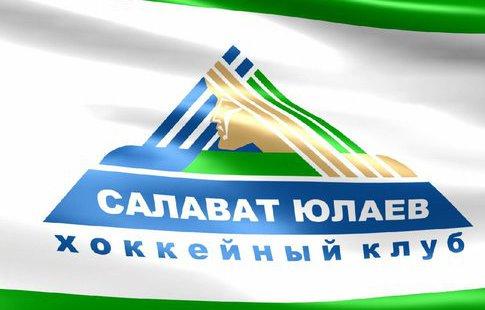 «Салават Юлаев» подписал 2-х новых нападающих изащитника