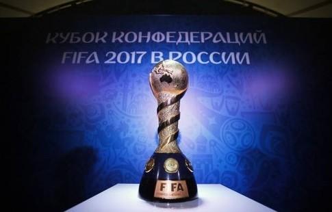 Кубок конфедераций 2017 года в Российской Федерации вполне может стать последним вистории турнира