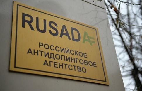 «Вэтом году мывсей командой добьемся соотношения  условиям  ВАДА»— Елена Исинбаева