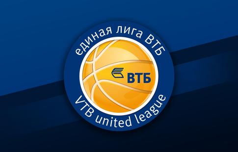 БК «Химки» вышел вфинал плей-офф Единой лиги ВТБ