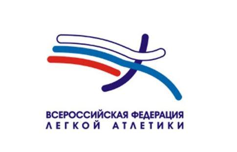 Смоленск может принять чемпионат Российской Федерации полегкой атлетике в следующем году