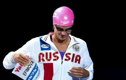 Рылов Ефимова и Морозов выступят в финале комбинированных эстафет на ЧМ