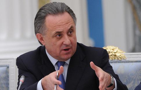 Учредители РУСАДА утвердили Гануса надолжность гендиректора агентства— Жуков