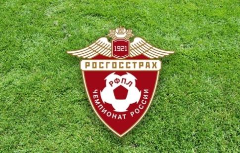 Матч «Спартак»— «Зенит» перенесён