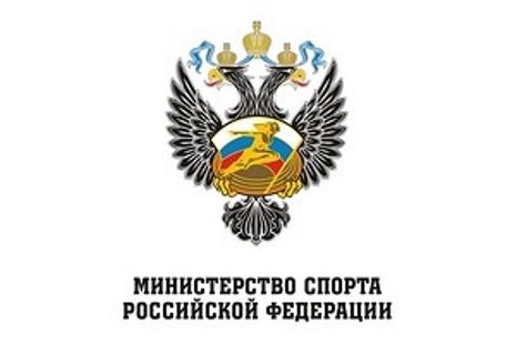 МинспортРФ в предстоящем году может получить 60,77 млрд руб.