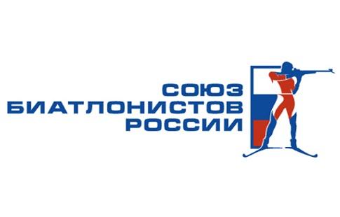 Кравцов: совещание дисциплинарной комиссии IBU поГлазыриной состоится осенью