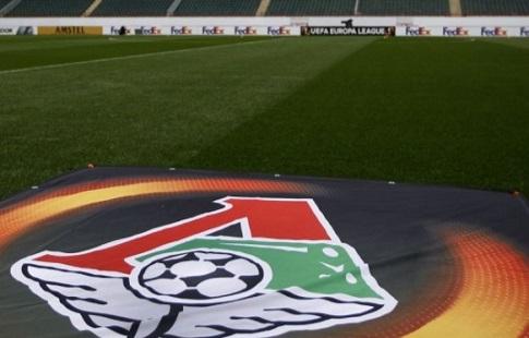 Российская Федерация сократила отставание отФранции втаблице коэффициентов УЕФА