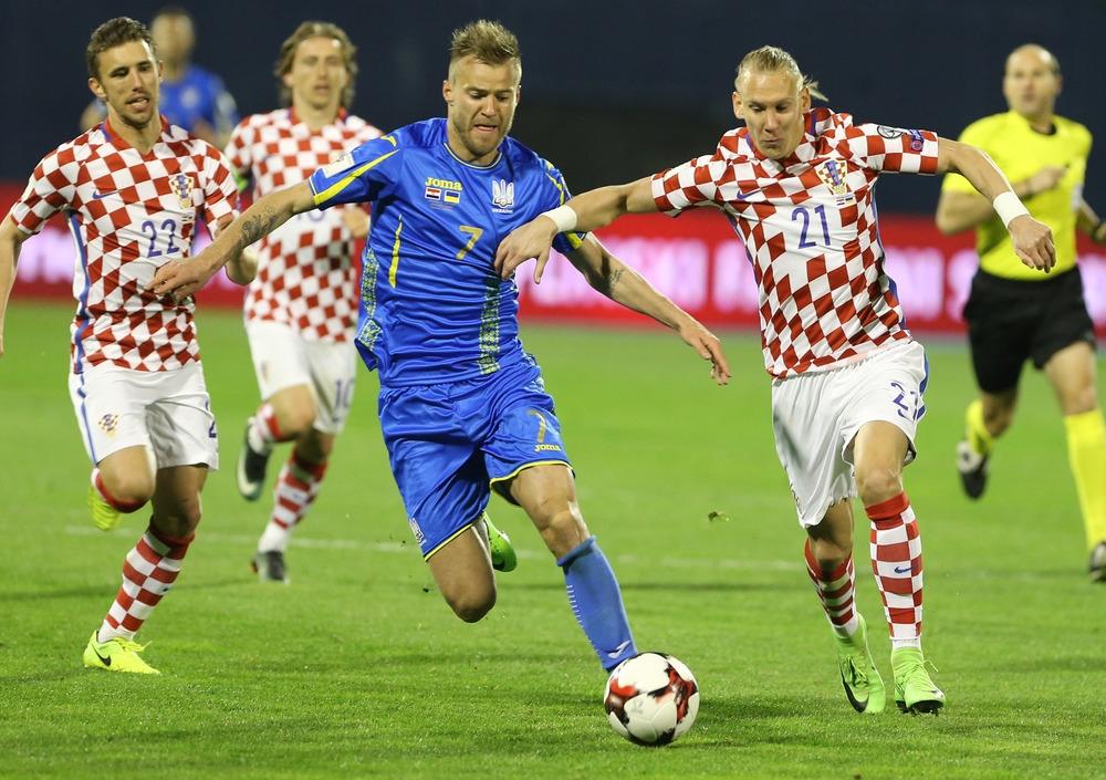 футбол украина ставки онлайн