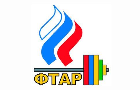 Федерация тяжелой атлетики РФ может оспорить годичную дисквалификацию