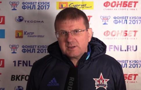 «СКА-Хабаровск» впервый раз  вистории вышел вчетвертьфинал Кубка Российской Федерации  пофутболу