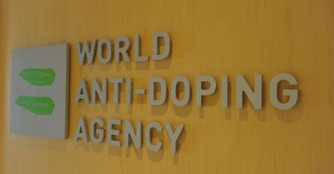 WADA зафиксировало рост положительных допинг-проб в предыдущем 2016-ом