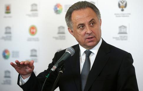 Информатор WADA Родченков пытался реализовать информационную базу спортсменов сборной РФ