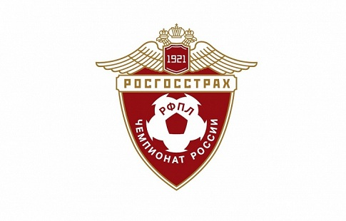 Матч премьер-лиги «Ростов»— «Амкар» начнется с мин. молчания