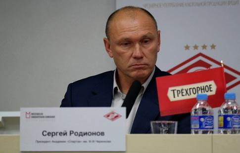 Леонид Федун: Спартак ожидает интересное противоборство сАтлетиком