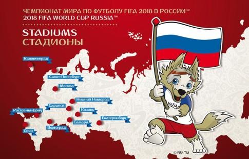 «Почта России» включила сочинский стадион «Фишт» вмарочный буклетЧМ
