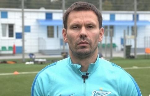 Закончивший карьеру футболист Зырянов возглавил «Зенит-2»