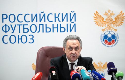 Изсостава организационного комитета ЧМ-2018 исключили Виталия Мутко