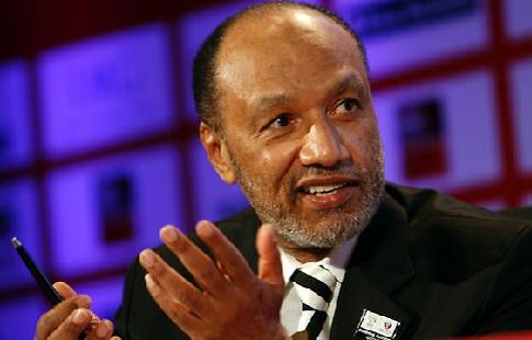 Экс-чиновник ФИФА поведал ополученной взятке