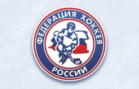 4 хоккеистки из РФ неполучили приглашений наОлимпиаду