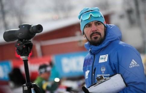 СБР признал работу тренеров сборной РФ побиатлону неудовлетворительной