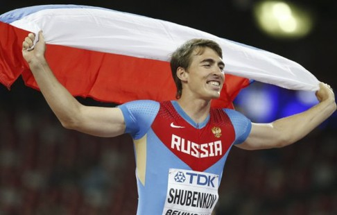 Шубенков иеще 8 россиян получили допуск кмеждународным стартам