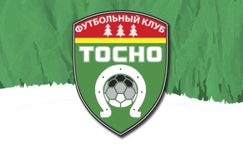 РФС запретил «Тосно» регистрировать новых игроков иобязал рассчитаться сфутболистами